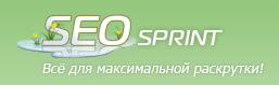 Работа на SEOsprint или как больше заработать на SEOsprint?
